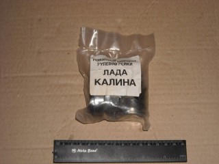 Ремкомплект рулевой рейки Ваз 1118