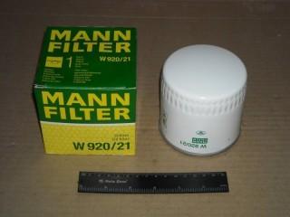 Фильтр масляный Ваз 2101-2107 MANN