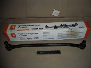Рулевая тяга средняя Д.К. Ваз 2101-2107