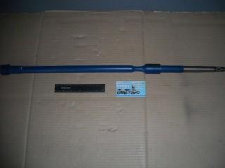 Вал руля Ваз 2101-2106 синий  Харьков