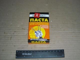 Паста для притирки клапанов 2 компонентная