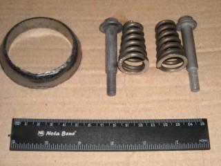 Ремкомплект выхлопного коллектора Ваз 2110-2115