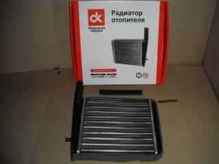 Радиатор отопителя Ваз 2110-2170