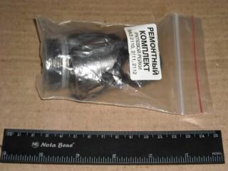 Ремкомплект рулевой рейки Ваз 2110-2170